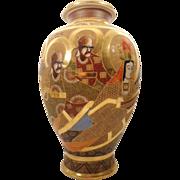 "SALE 14"" Satsuma Vase"