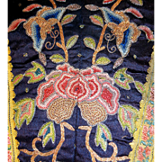SALE Exquisite Antique Chinese Forbidden Stitch Silk Embroidery